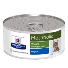 Hills PD Feline Metabolic 156 g