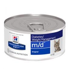 Hills PD Feline M/D 156 g