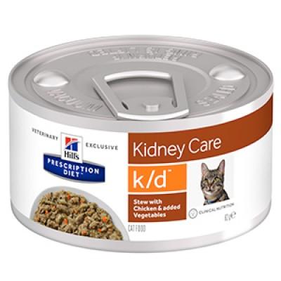 Hills PD Feline K/D Chicken and Vegetable Stew 82 g