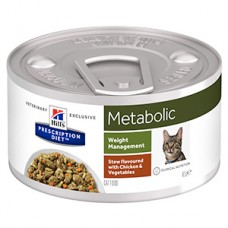 Hills PD Feline Metabolic Chicken and Vegetable Stew 82 g