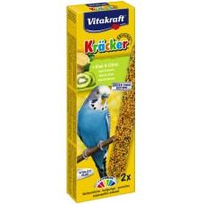 Vitakraft baton perusi kiwi/lamaie 2 buc