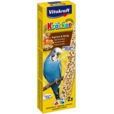 Vitakraft baton perusi popcorn/miere 2 buc