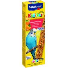 Vitakraft baton perusi portocale/caise 2 buc