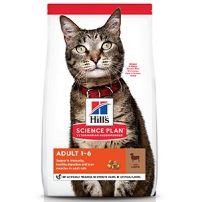 Hills SP Feline Adult Lamb and Rice 1.5 kg