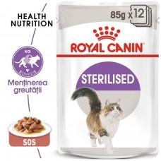 Royal Canin STERILISED CAT 85 g